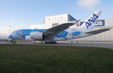 ANA、A380空席で特典航空券 プレエコ・エコノミー対象キャンペーン