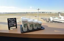 空港内店舗で「コト体験」、滑走路眺めるスタバも 特集・羽田の新複合商業施設