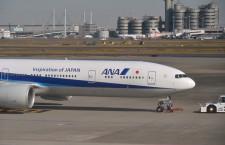 ANA、羽田-ヒューストン再開 成田-ホノルル2往復のみ、10月国際線87%運休