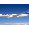 ANA、777F貨物機7月就航 成田から