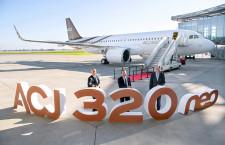 ACJ320neo、納入開始 ビジネスジェット版A320neo