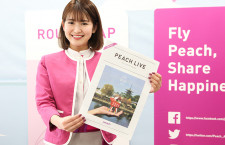 ピーチ、オリジナル情報誌で奈良特集 Instagram連動でポイントプレゼント