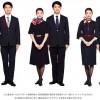 JAL、新制服デザイン3案公開 利用者の意見募集、2020年刷新