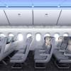 777Xの客室イメージ公開が1位 先週の注目記事19年1月27日-2月2日