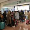 京急、空港線の加算運賃引き下げ 10月から