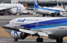 ANAウイングス、国交省に再発防止策提出 パイロット飲酒、当事者意識不足や職場風土に問題も