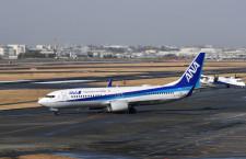 ANAウイングス、客室乗務員が骨折 愛媛上空で急な揺れ、国交省が航空事故認定