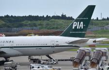 パキスタン航空、成田運休 週2往復、北京は継続