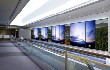 成田空港、動画で訪日客歓迎 3月から、自然や食など11種類