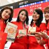 エアアジア・ジャパン、中部-台北就航 初の国際線、2月中旬にも3号機