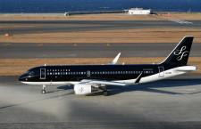 スターフライヤー、A320neo導入へ 23年から最大5機