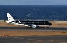 スターフライヤー、国際2路線期間運休 羽田-北九州は減便