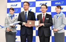 ANA、国際線の顧客満足度1位 JCSIの6指標すべて首位