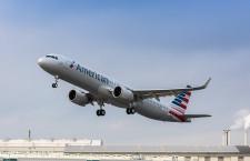 アメリカン航空、A321neo初号機受領 4月就航