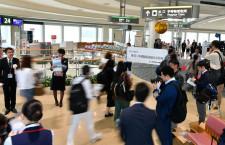JAL、羽田-沖縄就航65周年 丸川氏「需要通年化した」