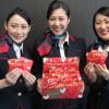 JAL、CAがバレンタインデーにチョコ 今年は国際線も