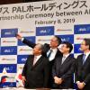 ANA、フィリピン航空と調印式 9.5%出資、コードシェア拡大や機内食提携