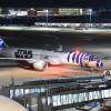 ANA、羽田-ウィーン就航 R2-D2ジェットで初便、早朝着でビジネス需要強化へ