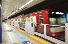 京急、羽田空港線の加算運賃引き下げ 10月から