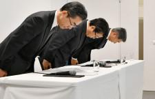 ANAパイロット飲酒問題、片野坂・平子両社長が陳謝