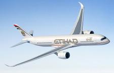 エティハド航空、A350を42機キャンセル
