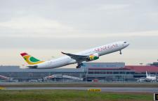 エア・セネガル、A330neo初号機受領 アフリカ初導入