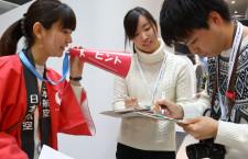 JAL、羽田でFacebookファンイベント 競争率107倍、謎解きと格納庫見学