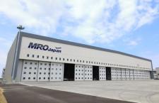 日本航空技術協会、那覇・MROジャパン格納庫で航空教室 2月29日開催