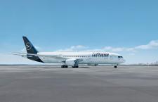 ルフトハンザ、787-9導入へ 20年に初号機、A380置き換え