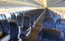エア・ドゥ、767の6号機9月導入 元ANA機