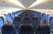 エア・ドゥの767、6号機10日就航 元ANA機、USB電源も