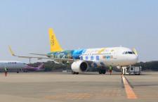 ロイヤルブルネイ航空、成田就航 A320neo、6月から週4往復に
