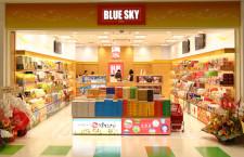 BLUE SKY、那覇新ターミナルに新店舗 北海道土産も免税販売
