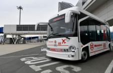 中部空港、連絡バスの自動運転実験 道路改良せず制限区域走行