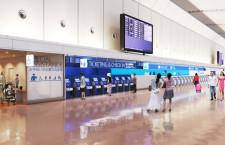 ANA、那覇空港の出発カウンター11月5日刷新 自動手荷物預け機導入