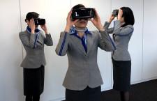 ANA、VRで客室乗務員の訓練 NEC開発、緊急事態を再現