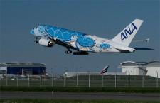 ANAのA380、トゥールーズ離陸 成田へ
