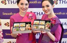 タイ国際航空、ホテルオークラ監修の和食 日本発ファースト・ビジネス、4月から