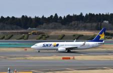 エンジン不具合のスカイマーク機、福岡空港で調査中