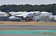スカイマーク、サイパンへ初の国際定期便 成田5年ぶり再就航へ