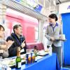京急貸切列車で機内食 ANAのCA発案「空の旅号」羽田-ウィーン線PR