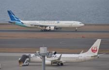 ガルーダ、JALと共同事業へ ANAとも継続