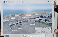 中部空港LCCターミナル、国内線も施設使用料