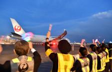 JAL、成田-シアトル就航 27年ぶり復活、アラスカ航空で乗り継ぎ