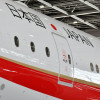 日の丸掲げた乗降口も変わる 写真特集・政府専用機B-777