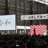 入社式中に新元号「令和」発表 JAL赤坂社長「真のプロ目指して」