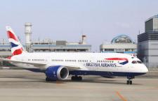 ブリティッシュエア、関空20年ぶり復活 787で週4往復