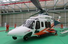 静岡エアコミュータ、静岡空港にAW139訓練施設 22年開業目指す