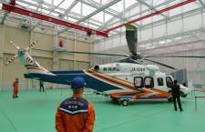 静岡エアコミュータ、静岡空港にレオナルドMRO施設開業