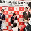 JAL、東京-広州就航20周年 植木会長「中国で一番活気ある」